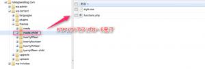 スクリーンショット 2015-10-20 0.10.54