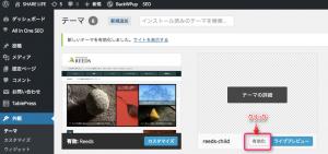 スクリーンショット 2015-10-20 0.13.34