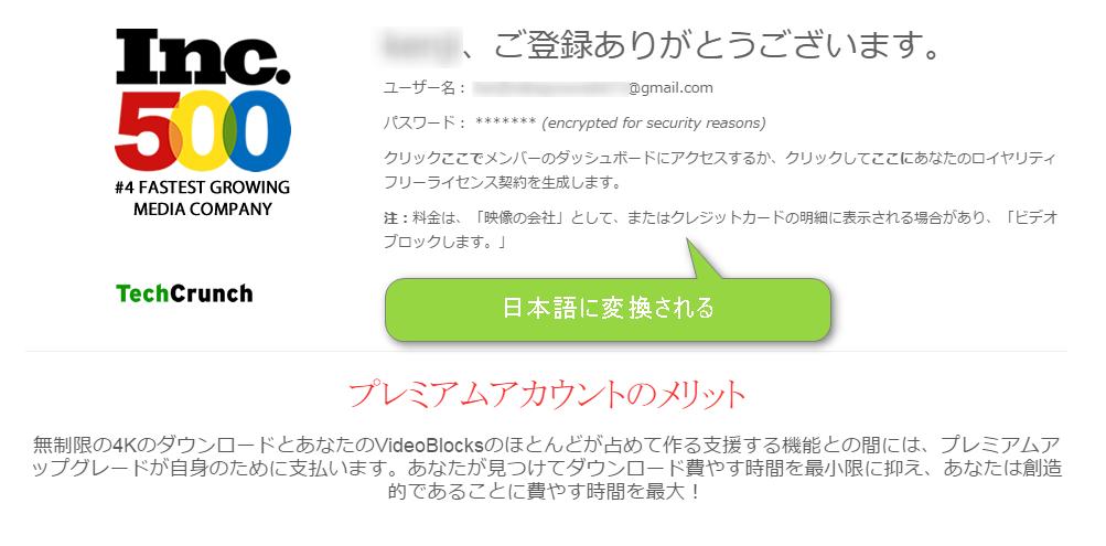 日本語変換完了